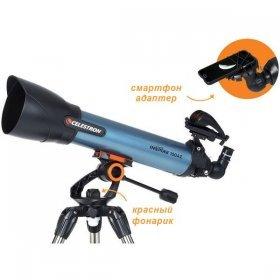 Телескоп Celestron Inspire 100AZ