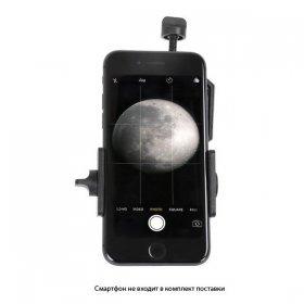 Адаптер для крепления смартфона Celestron, 1,25