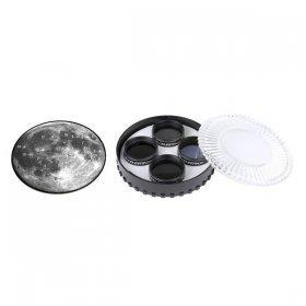 Набор лунных фильтров Celestron, 1,25